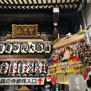 Cổng vào đền Ototri, Asakusa