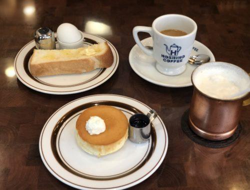 Bữa sáng của vợ chồng mình nè