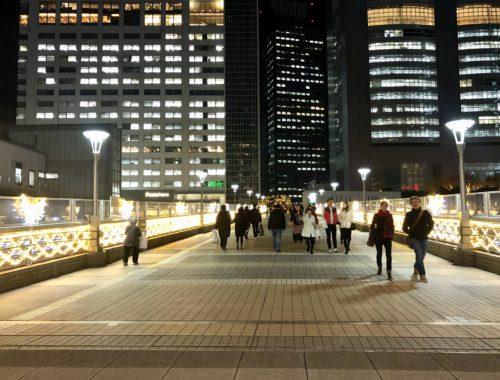Ga Shinjuku, Tokyo