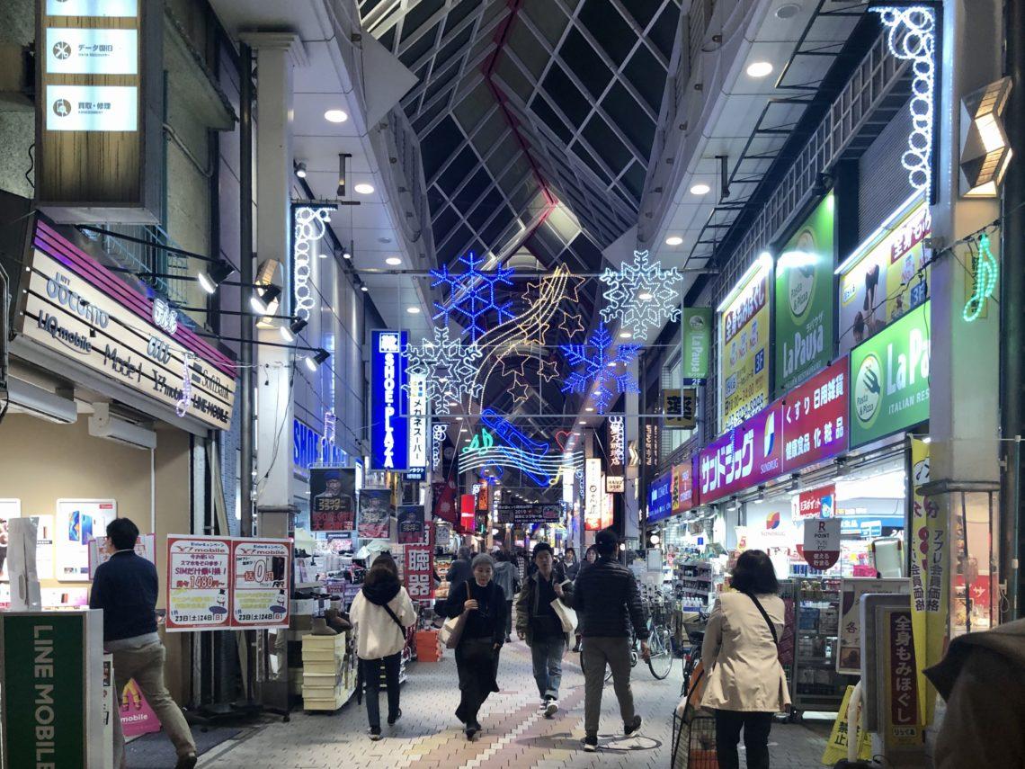 Shoutengai mùa giáng sinh
