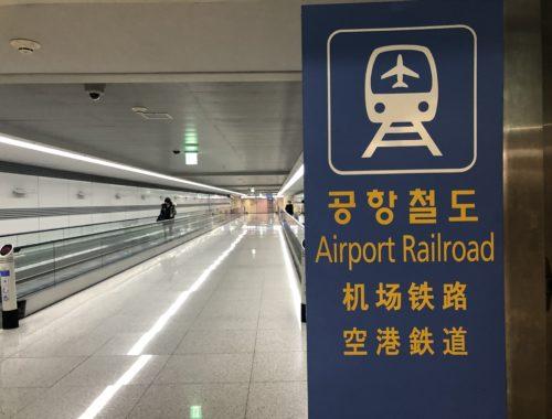 Tàu về trung tâm Seoul