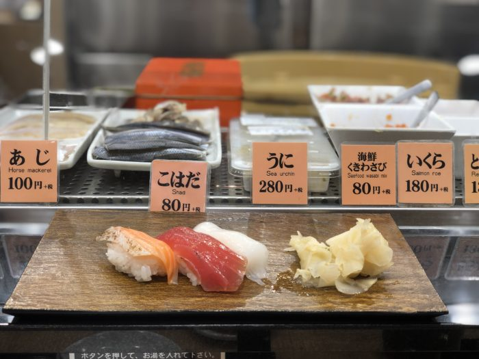 Sushi Chiyoda